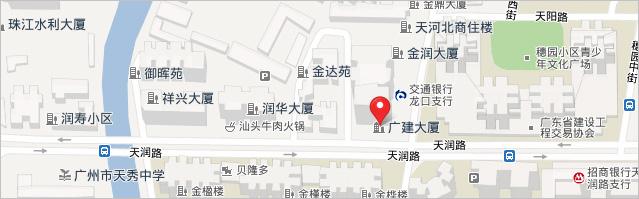 沃玛传播广州分部公司