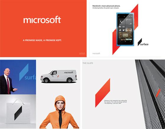 微软统一形象设计示例