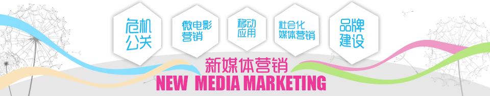 沃玛传播媒体营销服务