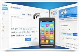 微博APP(手机+web)