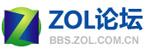 ZOL论坛